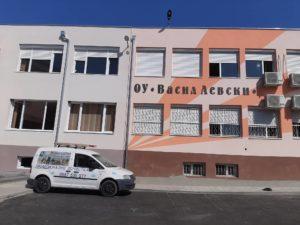 Фирма за почистване на училища в Бургас